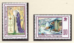 1995 - BOSNIA ERZEGOVINA - Mi.  Nr. 24+26 - NH - (UP121.23) - Bosnia Erzegovina
