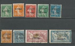LEVANT Scott 40-45, 47, 49 Yvert 29-33, 35, 37 (9) O Et * 16,50 $ 1931-3 - Levant (1885-1946)