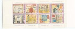 Norvegen 1995 - 350 Jahre Norwegische Post, Michel MH 25II, MNH** - Carnets