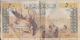BILLETE DE ARGELIA DE 50 FRANCS DEL AÑO 1964 (BANKNOTE) (rotura Parte Inferior) - Argelia