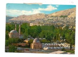 SYRIA - DAMASCUS, Two Tekyehs Of Solomon And Salim - Syrien