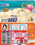 EGYPT - Sand Phone, 07776663(reverse Love Numbers 15473), Ring-O Telecard 10 L.E., Chip Axalto 2, CN : 09 0012, Used - Egypt