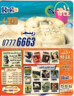 EGYPT - Sand Phone, 07776663(reverse Crazy Frog 17290), Ring-O Telecard 10 L.E., Chip Axalto 2, CN : 09 0012, Used - Egypt