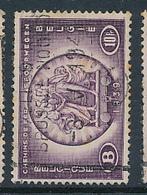 BELGIUM  COB TR209 USED - 1942-1951