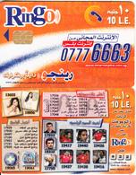 EGYPT - 07776663(reverse Love Numbers 13603), Ring-O Telecard 10 L.E., Chip Axalto 3, CN : 09 0011, Used - Egypt