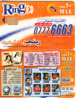 EGYPT - 07776663(reverse Love Numbers 13603), Ring-O Telecard 10 L.E., Chip Axalto 3, CN : 090000, Used - Egypt