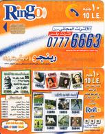 EGYPT - 07776663(reverse Crazy Frog 17290), Ring-O Telecard 10 L.E., Chip Axalto 3, CN : 090000, Used - Egypt