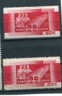RUSSIA YR 1933,SC 523,MI 461,MLH *,COMMISSARS AWAITING EXECUTION,DARK SHADE VARIET - 1923-1991 USSR