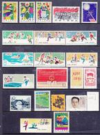 Repubblica Popolare 1964 Nuovi   15 Francobolli MNH ** - 1949 - ... Repubblica Popolare