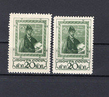 RUSSIA YR 1939,SC 610,MI 580,MLH *,SHOTA RUSTAVELI,GREY PAPER VARIETY - 1923-1991 USSR