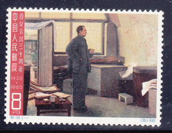Repubblica Popolare 1965 Yv. 1602  Nuovo   MNH ** - 1949 - ... People's Republic