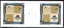 Schach Chess Ajedrez échecs -Armenien Armenia 1996 -  Schach-Olympiade, Erewan -Markenheftchen - Schach