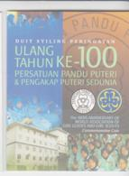 SCOUTS -  MALAYSIA - 2012 - GIRL GUIDES  1RINGIT NORDIC GOLD  COIN IN SPECIAL FOLDER - Malaysie