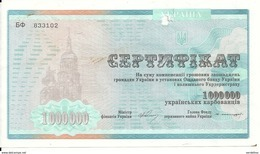 UKRAINE 1 MILLION KARBOVANTSIV 1992 VF+ P 91A - Ukraine
