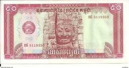 CAMBODGE 50 RIELS 1979 UNC P 32 - Kambodscha