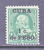 U.S. CUBA  221    * - Cuba