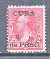 U.S. CUBA  222    * - Cuba
