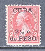 U.S. CUBA  223    * - Cuba