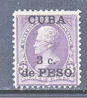 U.S. CUBA  224   Blunt Perfs    * - Cuba