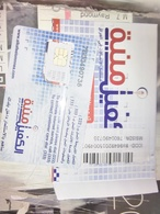 IRAQ GSM CARD  COMPANY OMNIYA. , LARG.  Size. NEU UNUSED WITH ORIGINAL ACCESSORIES - Iraq