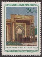 Russia 1940 Mi 769 MNH OG ** - 1923-1991 USSR