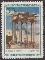 Russia 1940 Mi 775 MNH OG ** - 1923-1991 USSR