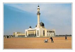 Niger Mosquée De Niamey (2 Scans) - Niger