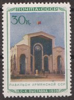 Russia 1940 Mi 772 MNH OG ** - 1923-1991 USSR