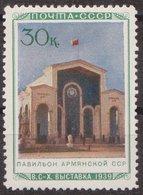 Russia 1940 Mi 772 MNH OG ** - Ungebraucht