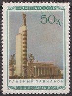 Russia 1940 Mi 778 MNH OG ** - 1923-1991 USSR