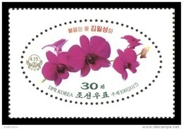 North Korea 2017 Mih. 6369 Flora. Flowers. Orchid Kimilsungia MNH ** - Korea (Nord-)