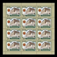 Russia 2018 Mih. 2628 Combined Arms Academy Of The Armed Forces (M/S) MNH ** - Nuevos