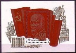 1986  Mi.Bl.186 (**) - 1923-1991 URSS