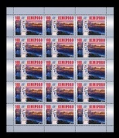 Russia 2018 Mih. 2588 Kemerovo City. Monument To The Miners Of Kuzbass (M/S) MNH ** - Nuevos