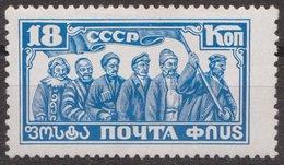 Russia 1927 Mi 333 MNH OG ** - 1923-1991 URSS
