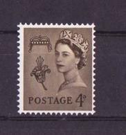 Grande Bretagne - Great Britain - Großbritannien 1968-71 Y&T N°524 - Michel N°(?) *** - 4p Reine Elisabeth II Guernesey - 1952-.... (Elizabeth II)