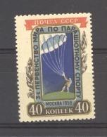 Russie  :  Yv  1825  ** - 1923-1991 URSS