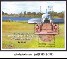 SRI LANKA 2003 FEATURES OF CONSTRUCTION OF DAGORE IN ANCIENT SRI LANKA M/S MNH - Sri Lanka (Ceylon) (1948-...)