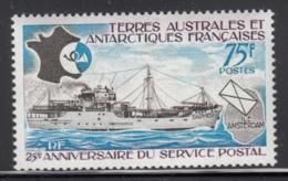 FSAT TAAF 1974 MNH Sc #57 75fr Mailship Sapmer, Map Of Amsterdam Island - Terres Australes Et Antarctiques Françaises (TAAF)