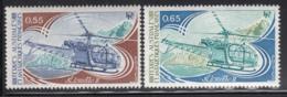 FSAT TAAF 1981-1982 MNH Sc #95-#96 Set Of 2 Helicopter Alouette II - Terres Australes Et Antarctiques Françaises (TAAF)