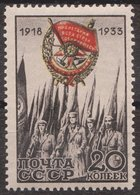 Russia 1933 Mi 456 MNH OG ** - 1923-1991 USSR