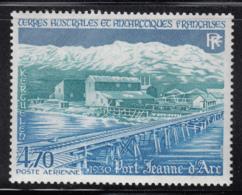 FSAT TAAF 1984 MNH Sc #C79 4.70fr Port Of Joan Of Arc 1930 - Poste Aérienne