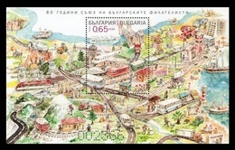 Bulgaria 2018 Mih. 5371II (Bl.455II) Union Of Bulgarian Philatelists. Cars. Ships. Planes. Locomotives (with UV) MNH ** - Nuevos