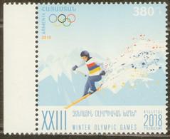 2018 ARMENIA ARMENIE ARMENIEN 1v  SPORT:Olympic Winter Games In Pyeongchang. Alpine Skiing Mi 1065 MNH ** - Winter 2018: Pyeongchang