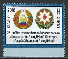 Belarus. Scott #  MNH. 25th Anniv. Of Diplomatic Relations. Joint Issue With Azerbaijan 2018 - Joint Issues