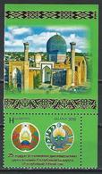 Belarus. Scott #  MNH. 25th Anniv. Of Diplomatic Relations. Joint Issue With Uzbekistan 2018 - Joint Issues