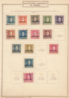 OCCUPAZIONE AUSTRIACA DEL VENETO - 1918 - Lotto Di 14 Valori Usati Yvert 1/9, 11, 12, 14, 15 E 18, Come Da Immagine. - 8. Besetzung 1. WK