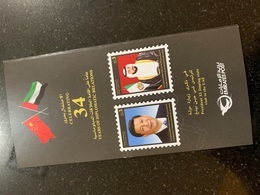 UAE China 2018 Relations Informational Stamp Booklet - United Arab Emirates