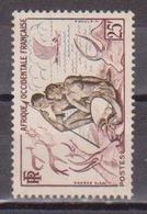 A  O  F        N°  YVERT  :    49      NEUF AVEC  CHARNIERES      ( Ch 1/11  ) - A.O.F. (1934-1959)