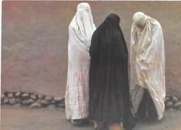 PAKISTANI WOMEN IN BURQA PASTERED EASTERN COSTUMES IN PAKISTAN 1993 - Pakistan